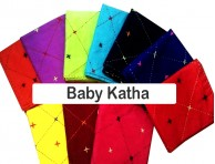 """Baby Katha-32/27"""""""